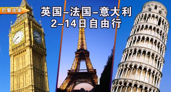 Asian Tourists Habits